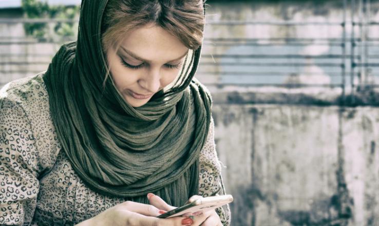 Smartphone-Nutzer vermuten Lauschangriffe